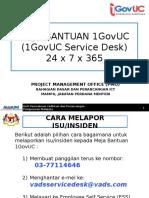 1GovUC User Training -Service Desk_v2.pptx