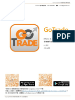 GoTrade Manual