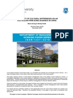 Fosters case study2.pdf