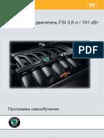 scoda-ssp.ru_SSP_069_ru_Двигатель_3.6_FSI_(191kW).pdf