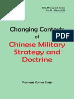 China Military Strategy