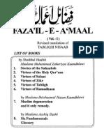 Fazail e A'maal By Shaykh Zakariyya Kandhelvi - Complete - English