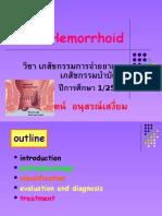 Hemorrhoid India