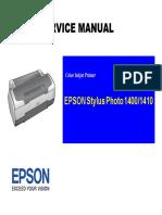 Epson_R1400_R1410