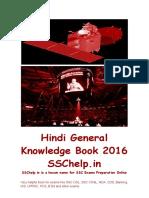 Hindi-General-Knowledge-Book-2016.pdf