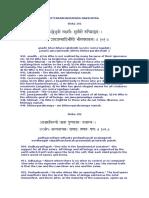 Uttarabhadrapada Nakshatra_vishnu Sahasranama