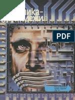 06-1989.pdf