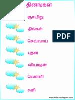 daystamil.pdf