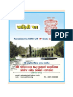 P D Malaviya College