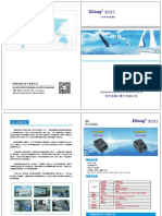 Yvonne@zjiang.com - Catalogue of thermal printer in Chinese - Zjiang