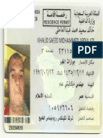 My Old Iqama