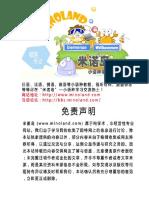 韩语简明语法.pdf