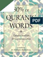 80_percent.pdf