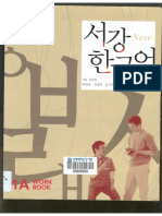 Sogang workbook.pdf
