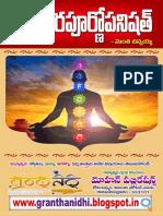 Sarvasaropanishath