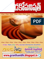 Mundakopanishath