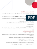 guidelines_on_test days_final_1.pdf