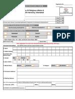 PDF View