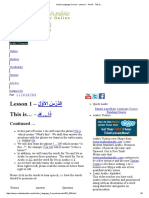 Arabic Language Course - Lesson 1 - Part 3 - This is…