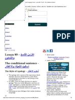Arabic Language Course - Lesson 89 - Part 4 - The Conditional Sentence