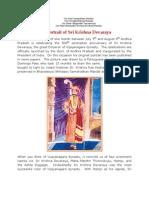 A Rare Portrait of Sri Krishna Devaraya