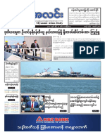 Myanma Alinn Daily_ 21 April  2017 Newpapers.pdf