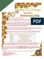 donation flyer - alumni etc