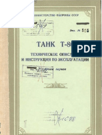 T-80 Russian Main Battle Tank - Technical manual