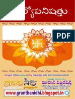 Kaivalyopanishath