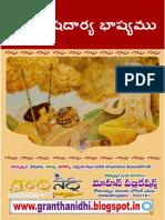 Katopanishadarya Bhashyamu