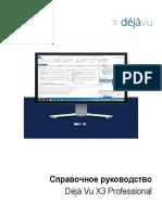 Dvx3 Manual Rus