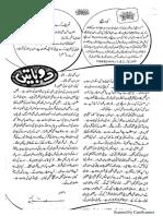 Bachon Ke Islam Ki 2 Batain Qadam ba Qadam- (2014-2015).pdf