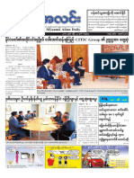 Myanma Alinn Daily_ 22 April  2017 Newpapers.pdf