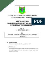 Kertas Kerja Perkhemahan Ub Skuk 2017