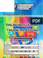 RPT KSPK SEMAKAN 2017 (PENGGAL       1-4).doc