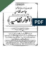 anwar_e_nizamia_2011.pdf