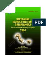 KBBDA 2004.pdf
