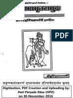 namamrita_samudra.pdf