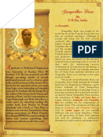 Jyotish - Gangadhar Dasa