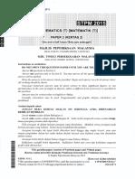 Stpm Maths t2 2015 q