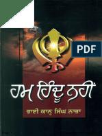 ham_hindu_nahin_bhai_kahan_singh_nabha_punjabi.pdf