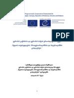 345055040-აჰმედ-ილდირიმი-თურქეთის-წინააღმდეგ pdf.pdf