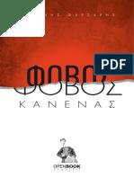 FovosKanenas.pdf