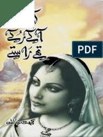 Kahan Aa K Ruke Thay Rastay by Nighat Abdullah
