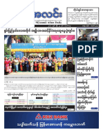 Myanma Alinn Daily_ 24 April  2017 Newpapers.pdf