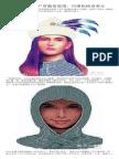 中国七大古尸容貌复原图:均堪称绝世美女
