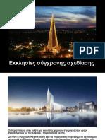 Modern_churches.ppt
