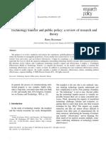 TechTransferStudy.pdf