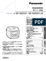 Panasonic SR-MZ051