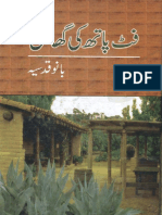 Foot_Path_Ki_Ghaas_Bano.pdf
